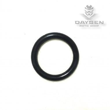 Уплотнительное кольцо левой крышки картера 177FMM