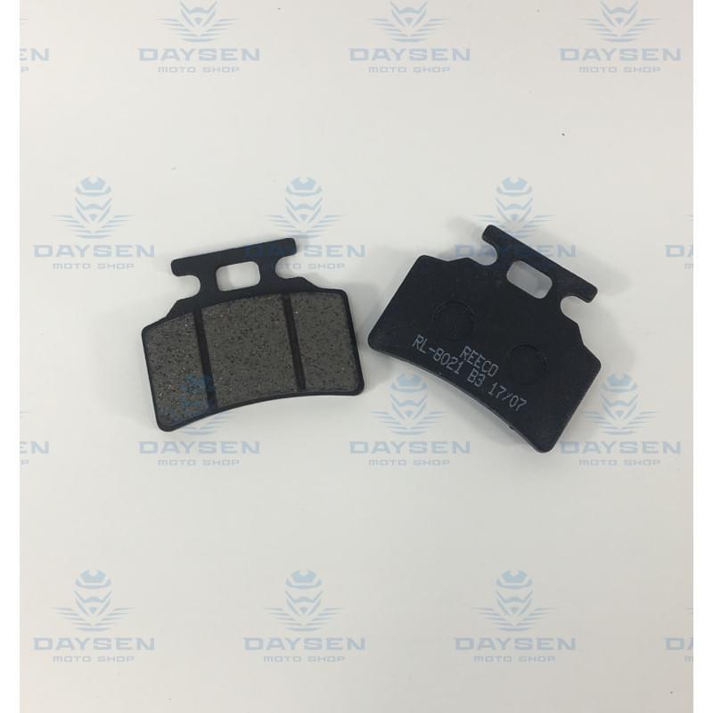 Колодки тормозные задние питбайк PM125